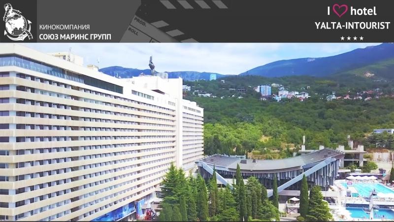 Главный ведущий Муз-Тв Георгий Иващенко снова в отеле «Ялта-Интурист»