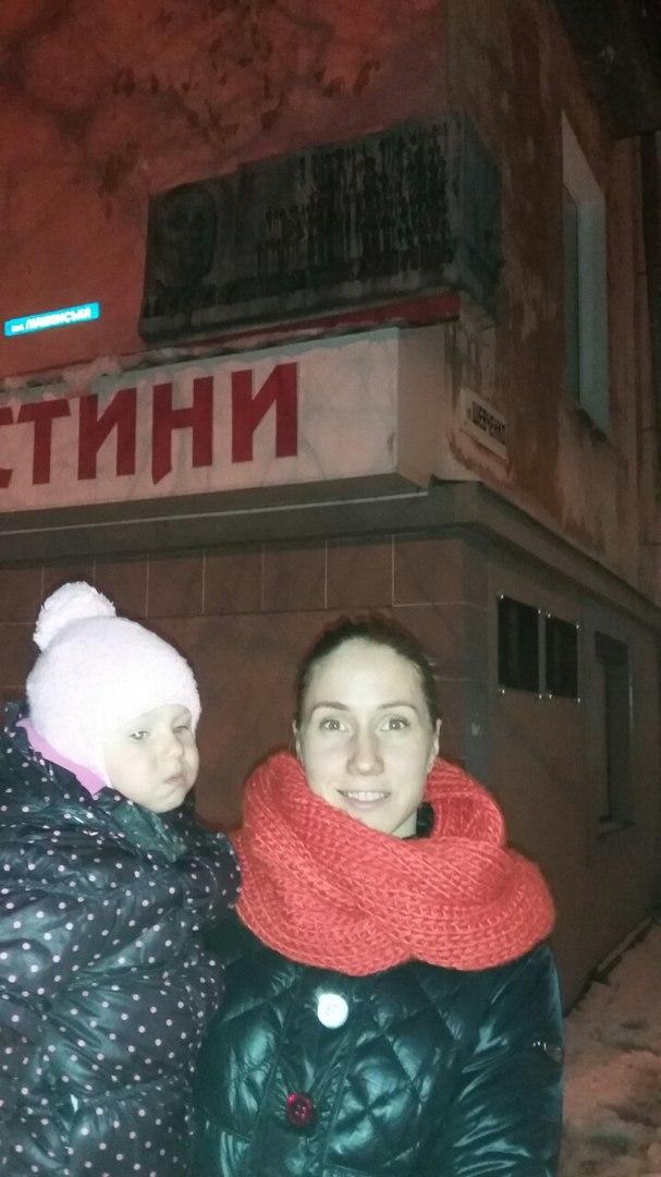 Єлизавета Гордєєва