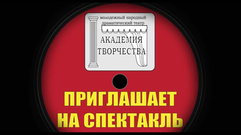 СТЕКЛЯННЫЙ ЗВЕРИНЕЦ 28 октября 2018