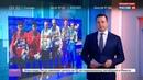 Новости на Россия 24 На чемпионате мира по водным видам спорта российские прыгуны совершили прорыв