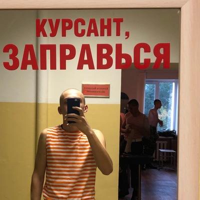 Влад Скляров
