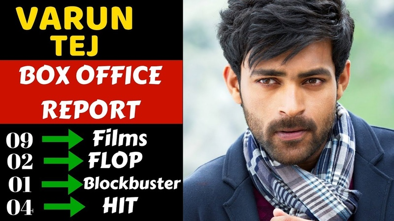 Varun Tej Box Office Collection Analysis Hit and Flop Movies List Latests News