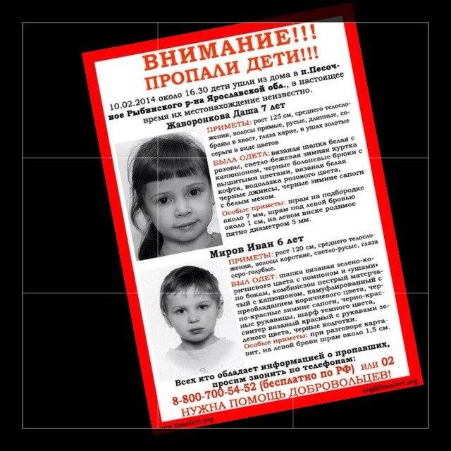 Мария Андерсон, Москва - фото №11