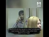 Суд отпустил педофила, который издевался над ребенком [Нетипичная Махачкала]
