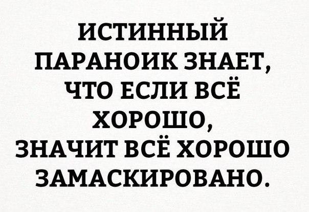 https://cs7063.userapi.com/c7006/v7006425/55d3d/TmBq4SdCP2o.jpg