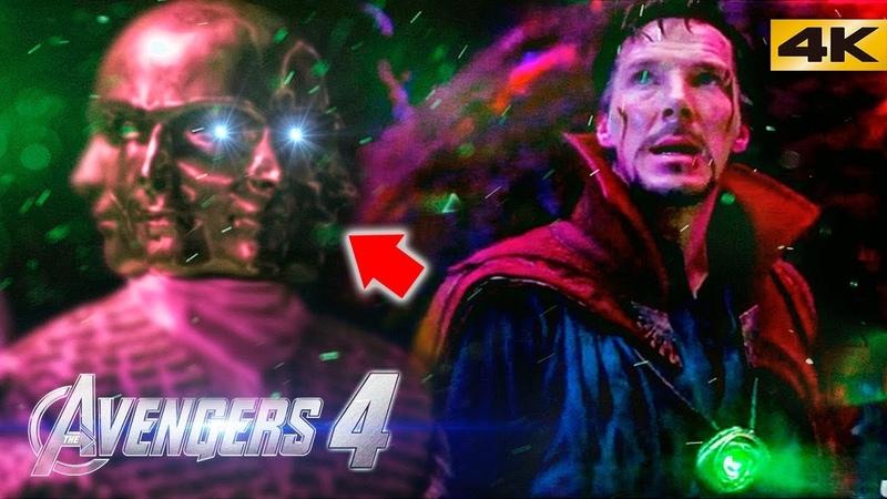 Теперь мы знаем настоящий план Доктор Стрэнджа в Мстителях 4