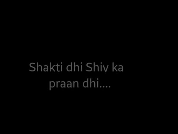Shiv Shakti vm on Mahakali