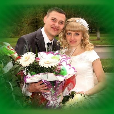 Юлия Ладынская, 21 июля , Шостка, id171296667