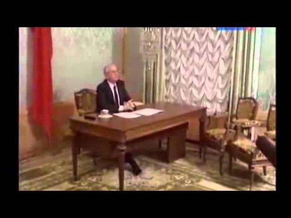Что было и кто виноват Заявление М С Горбачёва об отставке