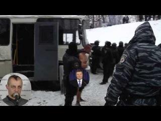 Беркут спасал, что на самом деле было с Михаилом Гаврилюк 23 01 2014