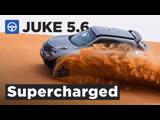 Гипер JUKE 5.6 Supercharged ГОТОВ! Nissan Juke MX56S