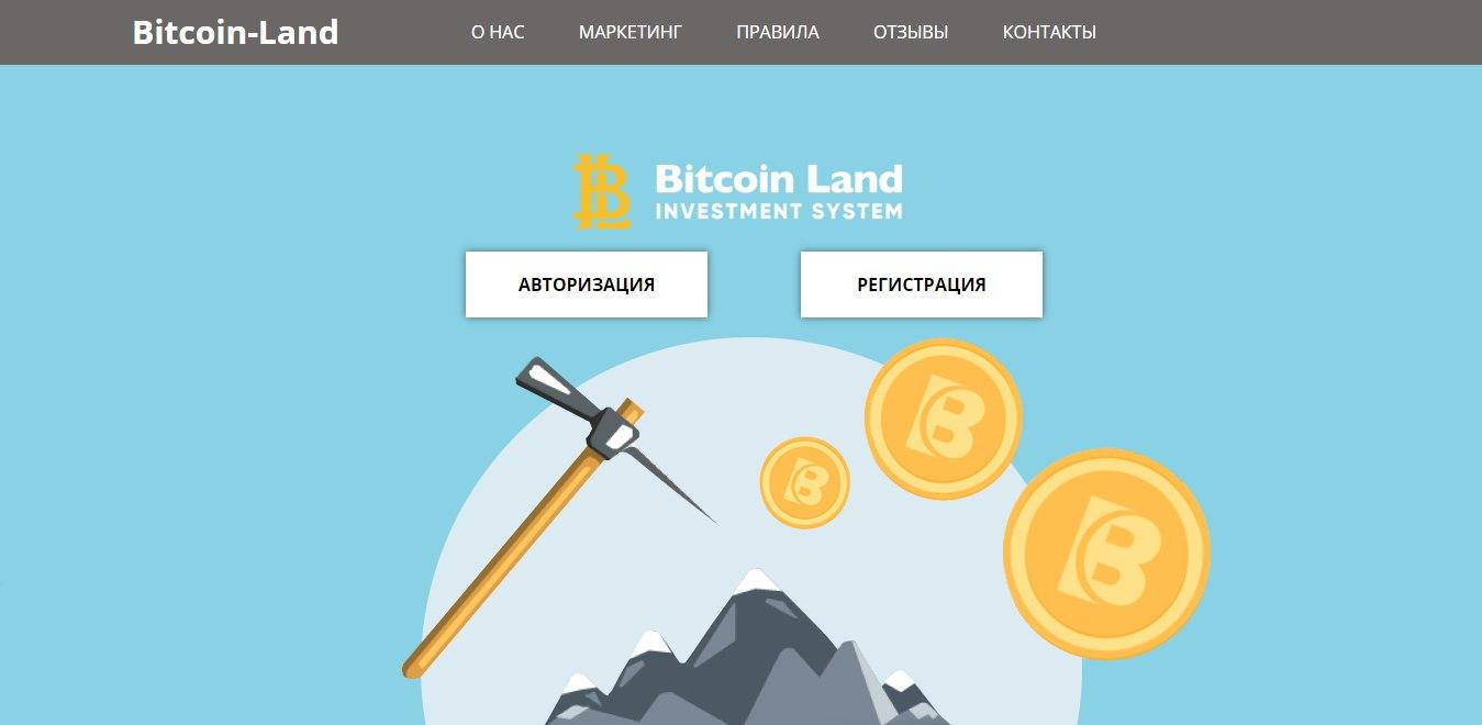 Постер к новости Bitcoin Land