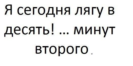 музыкальный редактор радио Вельвет www.radio-velvet.ru