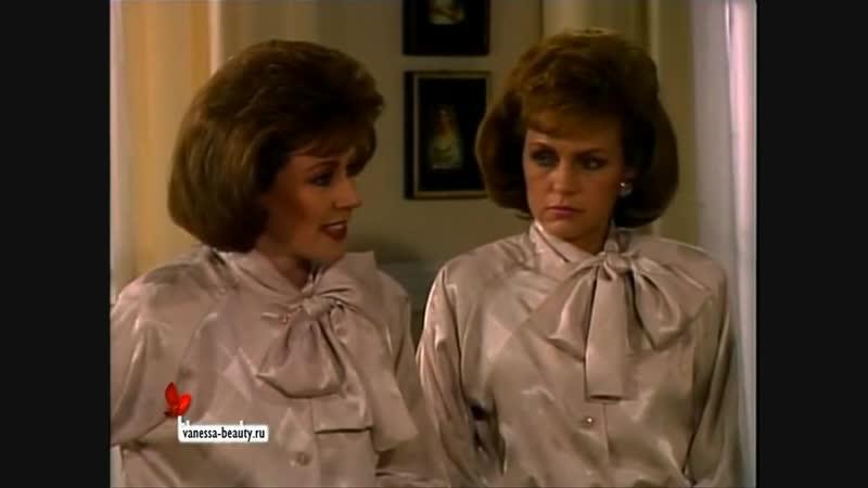 На следующее утро после скандала на вечеринке Дульсина и Кандида пришли к Розе.
