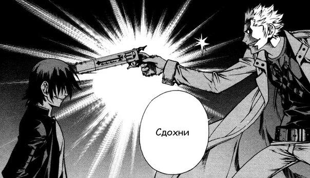 злые аниме картинки: