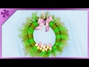 DIY How to make Easter wreath out of newspaper and tulle (ENG Subtitles) - Speed up 468