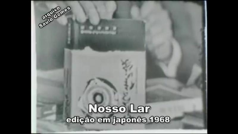 Chico Xavier fala do Livro Nosso Lar em entrevista a Saulo Gomes - 1968