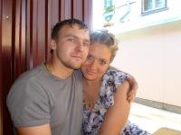 Дмитрий Пивняк, 5 ноября , Пенза, id75268222