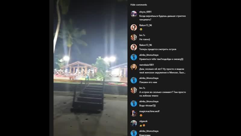 Дмитрий Савин в прямом эфире 25.04.2019. Участников нужно фильтровать