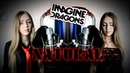 Imagine Dragons Natural cover by Lina Fortuna
