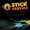 Stick Service   Автовинил