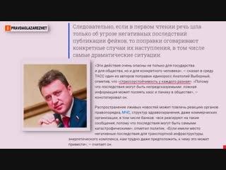 100000 ₽ за оскорбление власти и 400000 ₽ за фейки - новые штрафы для граждан _