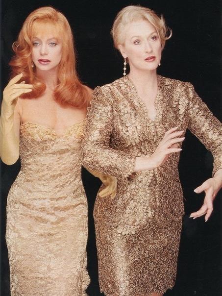 Meryl Streep & Goldie Hawn (1992) Firooz Zahedi