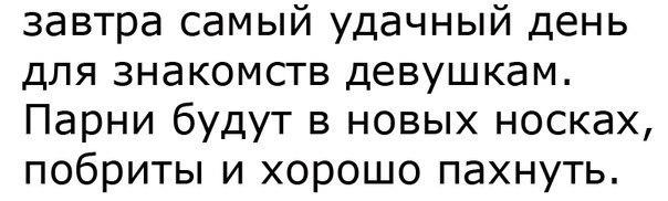 http://cs7063.vk.me/c7004/v7004177/41b5/8CEHIeycuqU.jpg