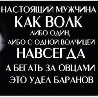Леонид Никулин, 15 января 1936, Абакан, id116268823