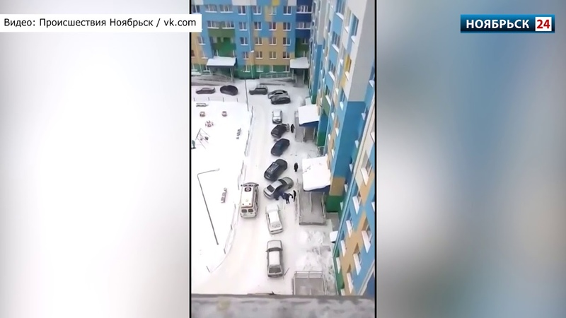 В Ноябрьске молодой мужчина упал с высоты третьего этажа