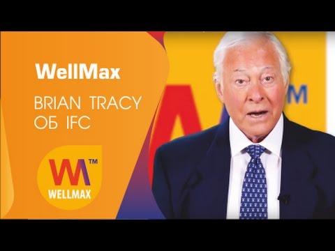 Brian Tracy о компании International Financial Community » Freewka.com - Смотреть онлайн в хорощем качестве