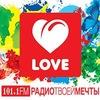 LOVE Radio Мелеуз
