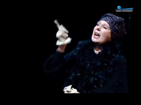 На сцене Музея Достоевского покажут «Стеклянный зверинец» Теннесcи Уильямса