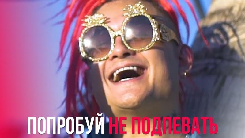 Своя игра Svoya igra 1 сезон 16 серия или скачать