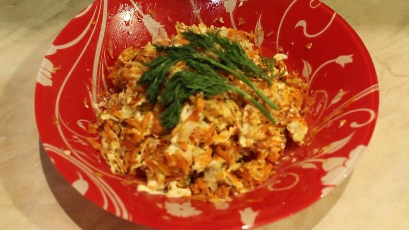 Ну Ооочень вкусный бюджетный салат с минтаем и морковью
