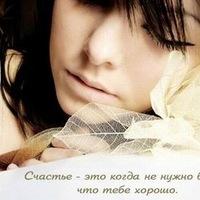 Марина Голомага, 3 июня , Санкт-Петербург, id25648458