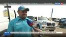 Новости на Россия 24 • Africa Eco Race: пройдена половина дистанции