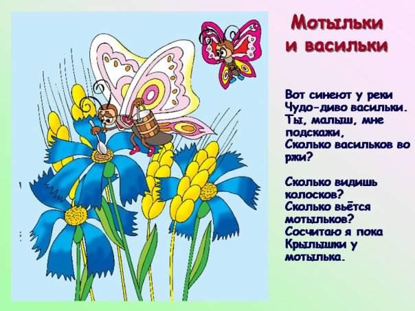 https://pp.vk.me/c605517/v605517308/7977/kzTGtoQRpUY.jpg
