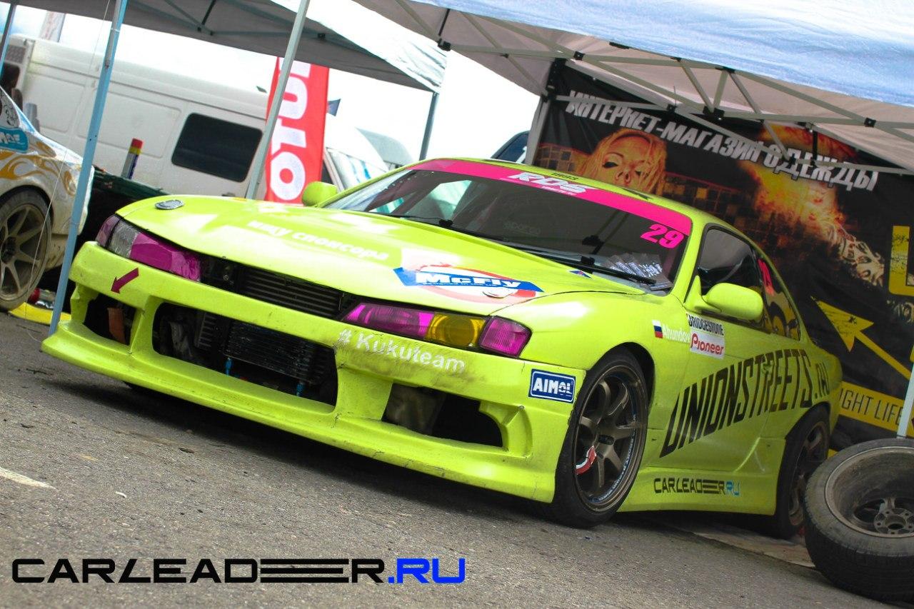 Yellow green Nissan Silvia S14 Car Leader