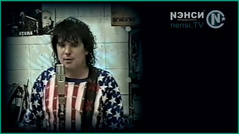 Нэнси Дым Сигарет с Ментолом clip menthol ★ style music