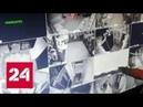 Электрический стул и пытки квест испугал детей и родителей Россия 24