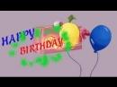 Поздравление с Днем Рождения от Гены Крокодила 240 X 426 .mp4