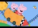 Свинка Пеппа на русском все серии подряд - НОВЫЕ - ЛУЧШЕЕ!  (мультфильм для детей)