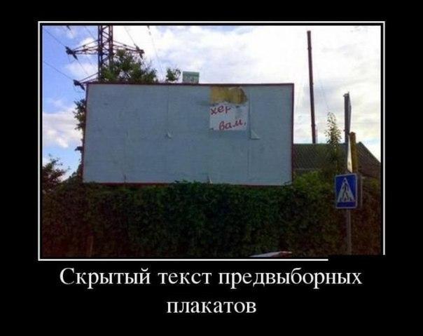 http://cs411730.userapi.com/v411730276/2dc7/1qRETLMOBkI.jpg