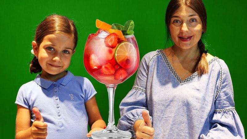 Готовим вместе с Эмилюшей Супер Мега ВКУСНЫЙ ДОМАШНИЙ ЛИМОНАД! Полезный Освежающий напиток для лета!