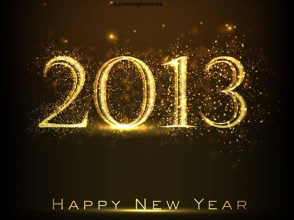 самые лучшие фильмы 2012 2013 года