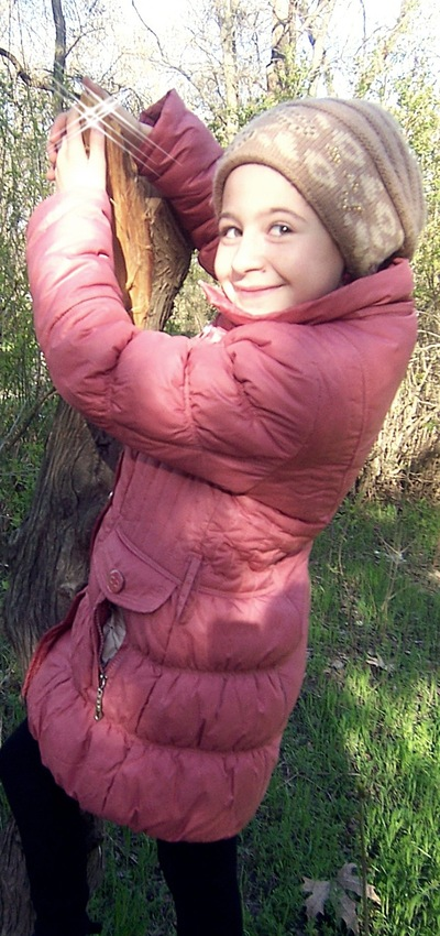 Эльвина Караева, 3 января , Кунгур, id208341325