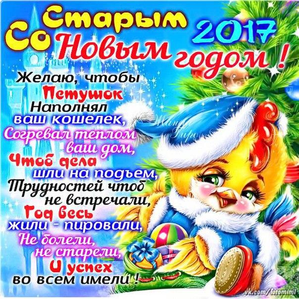Фото №456245295 со страницы Елены Исаевой