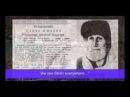 Исмаил Семенов (Джырчы Сымайыл) (1891-1981). «Певец и Актамак». Часть 1. 14. «Классик при жизни»