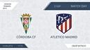 Córdoba CF 3:3 Atletico Madrid, 3 тур (Испания)